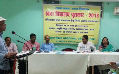 Strengthening WASH In Schools Across Multiple Districts In Bihar